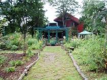 ガーデン&ペンション