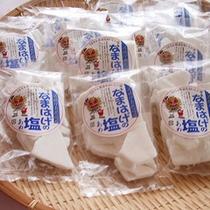 ■<お土産セレクション>なまはげ塩飴