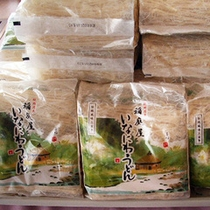■<お土産セレクション>稲庭うどん