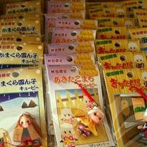 ■<お土産セレクション>ご当地キューピー