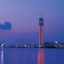 ■ポートタワー・セリオン