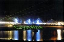 レイクレジーナ夜景