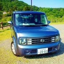 送迎車:遠刈田温泉から7名様ご乗車で送迎できます。(事前に予約が必要です。)