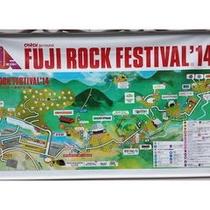 フジロックフェスティバル2014
