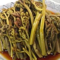 *山菜料理