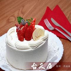 【温泉】ちょっと素敵に♪大人のアニバーサリープラン【夕食全13品菊コース】