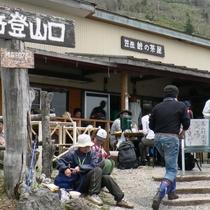 笠岳登山口