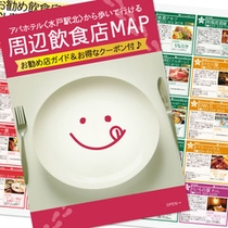 周辺飲食店MAP