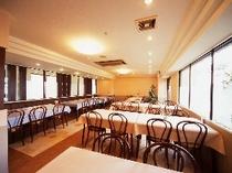 レストラン(ご朝食会場)