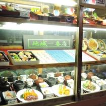 *館内一例:1階の和食処