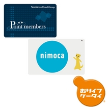 西鉄ホテルグループポイントメンバーズ入会開始!