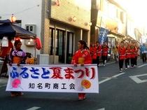 夏祭パレードその4