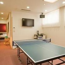 卓球もカラオケもできる部屋