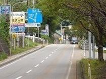 アクセス県道160
