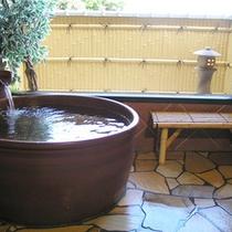【貸切風呂(陶器)】