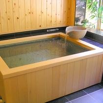 【貸切風呂(檜)】