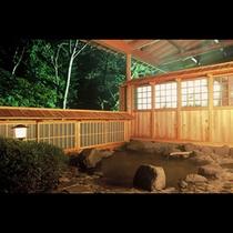 ◆大浴場 露天風呂(女湯)