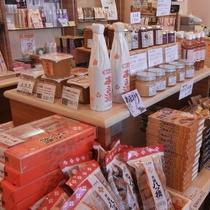 ◆売店コーナー(2)