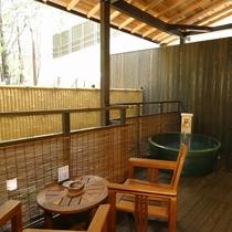 ■保豆山-露天風呂付きツイン-定員2~4名(5)