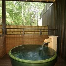 ■保豆山-露天風呂付きツイン-定員2~4名(6)