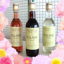 ワインは3種類★赤・白・ロゼ