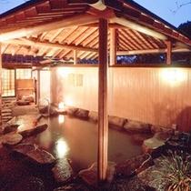 ★庭園露天風呂