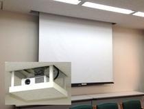 会議室 スクリーン
