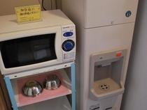 レンジ・製氷機