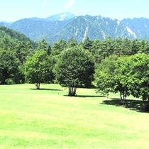 あづみの公園