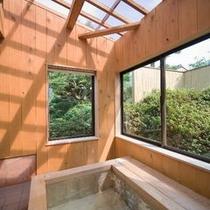 【花月亭/和室】松の間の檜風呂