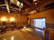 妙高・山里の湯 大浴場
