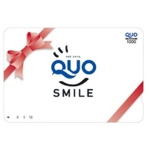 QUOカード(1000円分)