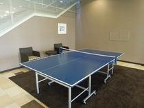 ホテル別棟OASIS ロビースペース卓球 (1F)