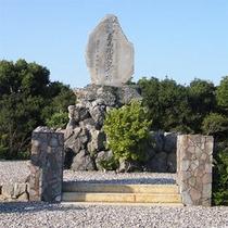 春雨(軍艦)記念碑