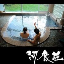 貸切風呂(宿泊のお客様は無料です)