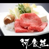 米沢牛のすき焼