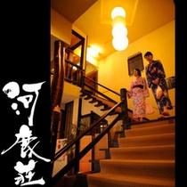 どこか懐かしい『曲がり階段』