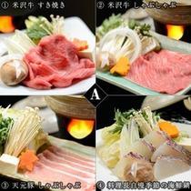 Aメニュー:①米沢牛スキ焼②米沢牛シャブシャプ③天元豚シャブシャブ④味自慢『海鮮鍋』