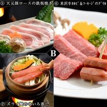 Bメニュー:⑤天元豚ロース鉄板焼き⑥米沢牛カルビ&ソーセージ⑦ズワイ蟹のセイロ蒸し