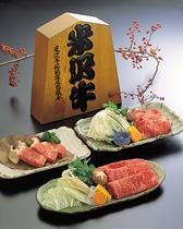 【米沢牛】(日本三大黒毛和牛)すき焼き・しゃぶしゃぶ・ステーキ!自信をもってご提供してます。
