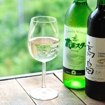 山形県産ワイン♪お食事とご一緒にどうぞ★