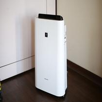 ◇空気清浄機 お貸出備品。フロントまでお申し付けくださいませ(数に限りがございます)