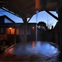 【貸切風呂】(石)夜