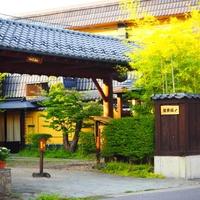 つま恋温泉 山田屋温泉旅館のイメージ