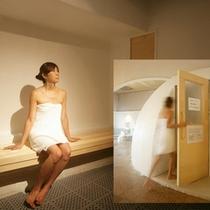 【冷温サウナ】冷水浴よりも刺激が少なく、全身美容・老化防止に効果的で女性に大人気です。