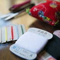 【アメニティ】 *裁縫セット。急に洋服の糸がほつれた時などにご利用ください。