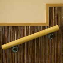 【館内の様子】 *安心快適にお寛ぎいただくため、館内のあらゆる段差部分に手すりを設置しています。