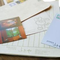 【アメニティ】 *レターセット 切手が貼られたはがきや封筒をご用意しております
