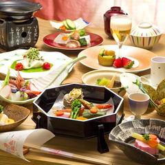 【当館人気№1】☆グレードUPプラン☆お料理もお部屋もグレードUP。上階で大切な方と優雅に過ごす♪