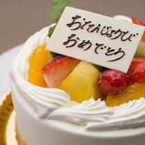 ■別注ケーキ一例